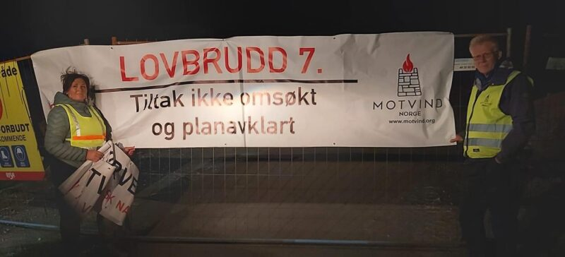 Buheii, Lovbrudd